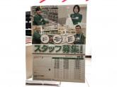 セブン-イレブン 姫路北条口1丁目店