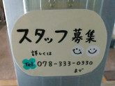 HAIR BRAND Link(ヘアーブランド リンク) 三宮店