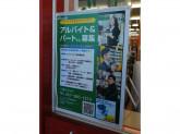 オフハウス 17号前橋北店