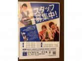 カラオケ コート・ダジュール 松本南店