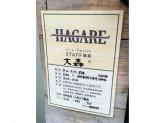 HAGARE(ハガレ) 大森店