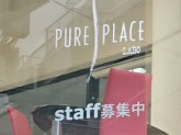 PURE PLACE LABO(ピュアプレイスラボ)