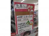 セブン-イレブン 新京成ST新鎌ヶ谷店