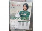 セブン-イレブン 横浜東芹が谷店