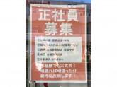 日本生命保険相互会社 交野営業部