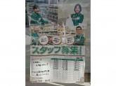 セブン-イレブン 広島戸坂中町店