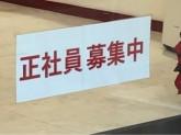 minimini(ミニミニ) FC泉佐野店