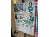 セブン-イレブン 台東蔵前3丁目店