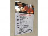 ワッフル・ケーキの店 R.L(エール・エル) 武庫之荘駅店