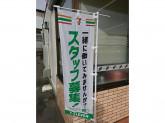 セブンイレブン 広島長楽寺店