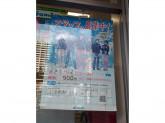 ファミリーマート JR尼崎駅北店