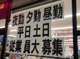 セブン-イレブン 大阪松崎町4丁目店