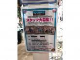 STONE・MARKET リバーウォーク北九州デコシティ店