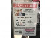 BRICK HOUSE by Tokyo Shirts小倉リバーウォーク店
