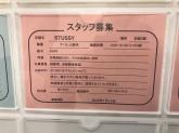 ステューシー小倉   STUSSY Kokura Chapter