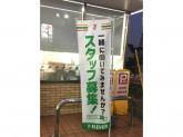 セブン-イレブン 泉塚店