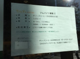 タリーズコーヒー 浜松町駅北口店