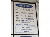 shiro(シロ) ルミネ町田店