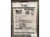 Vin イオンモール草津店