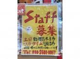 クイック+プラス1 駒川2号店