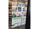 ローソンストア100 日野本町店