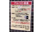 K-STAGEmax.(ケイステージマックス) アピタ千代田橋店