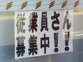 セブン-イレブン 安城小堤町店