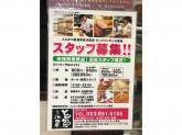 とんかつ処 浜田屋 サンリブシティ小倉店