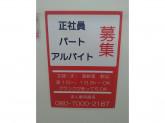 1000円カットとヘアカラー専門店 カラット あいタウン飯塚店