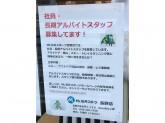 Mt.石井スポーツ 長野店