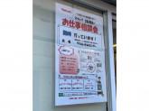 神奈川東部ヤクルト販売㈱ 中山センター