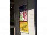 リンガーハット 愛知岡崎店