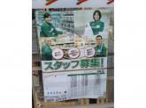 セブン-イレブン 西宮若草町店
