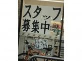 セブン-イレブン 伏見深草墨染町店