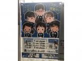 ローソン 松江中原店