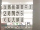 セブン-イレブン 新城川田店