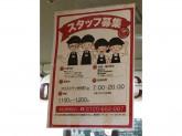 ホリーズカフェ クロスシティー弁天町店