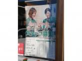 セブン-イレブン 武蔵村山岸店