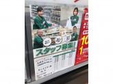 セブン‐イレブン 東小金井南口店