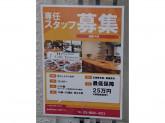 カフェ・トラヴェルサ 東長崎店