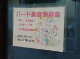 HATTI(ハッティ) 江坂店