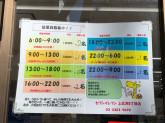 セブン-イレブン 上北沢5丁目店
