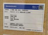 ママイクコ ららぽーと甲子園店