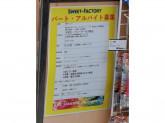 SWEET-FACTORY(スウィートファクトリー) ららぽーと甲子園店