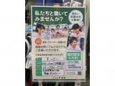 東京靴流通センター 蒲田西口サンライズ店