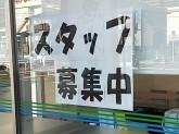 ファミリーマート 日進栄二丁目店