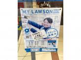 ローソン 赤坂氷川公園前店