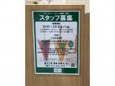 果汁工房 果琳+plus *カリン*イオンモール東浦店