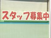 ファミリーマート 宝塚警察署前店