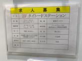 タイトーFステーション 前橋リリカ店